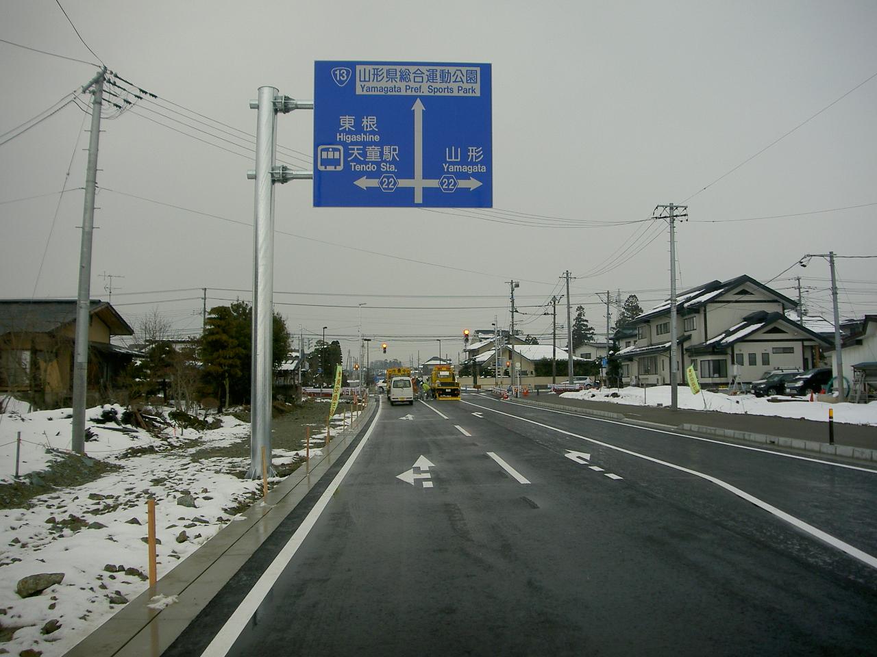 芳賀土地区画整理事業都市計画道路舗装工事
