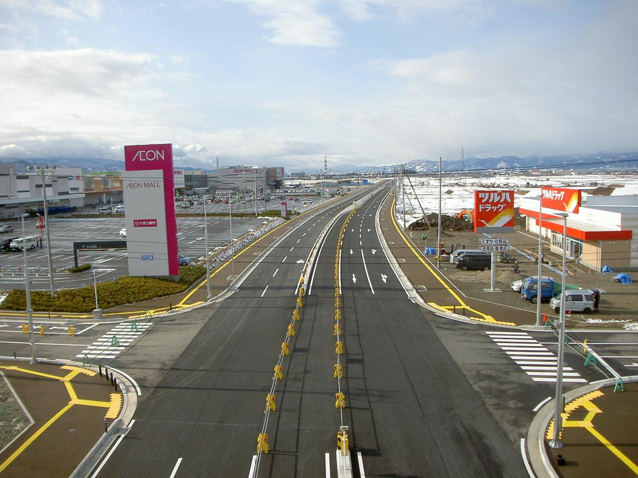 芳賀土地区整理事業<br>都市計画道路舗装工事(第2工区)