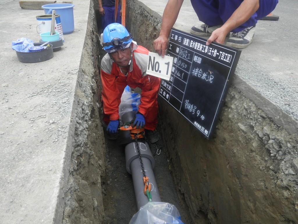 (耐震)配水管更新工事(五十鈴一丁目工区)
