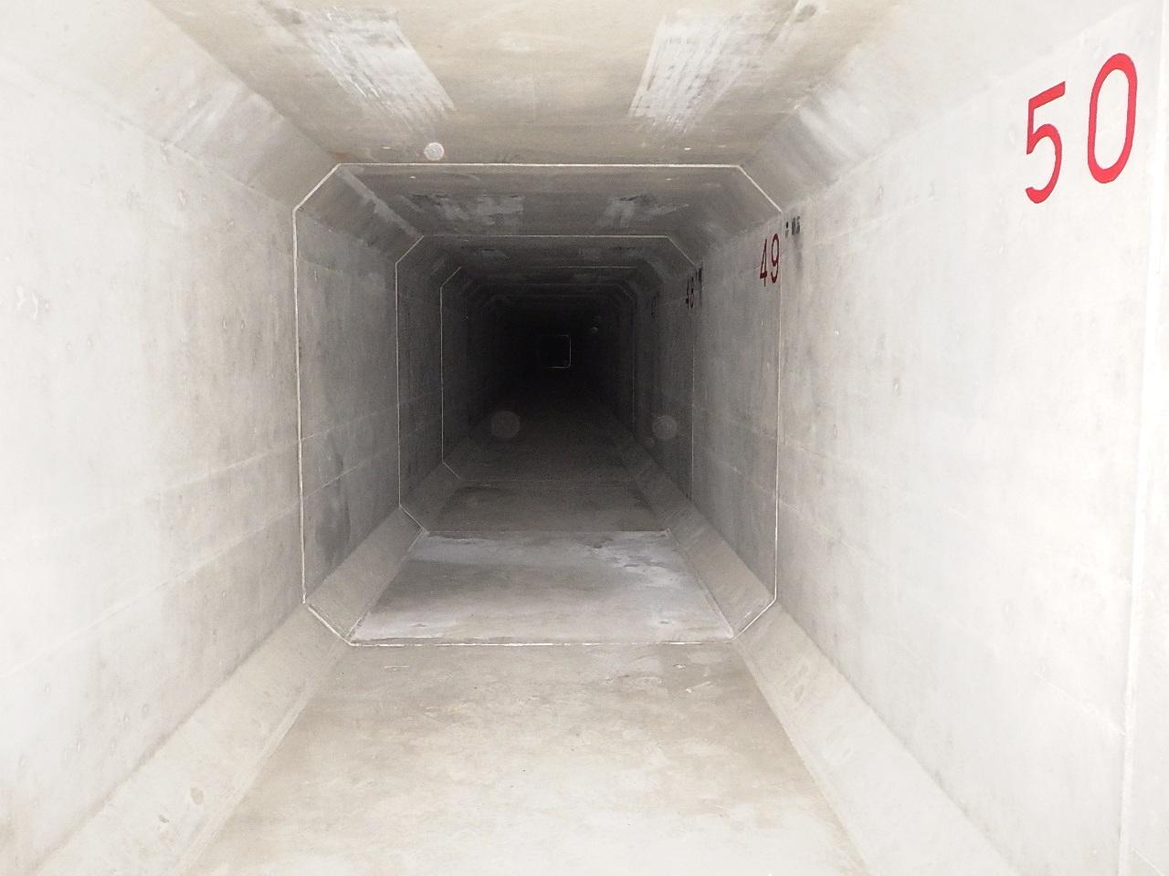 雨水管整備工事 (五十鈴二丁目ほか第225工区)